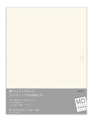 MIDORI MD paper product MD notes lights A4 change type size ( Green )