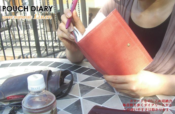 宓宓 2014 年每周计划书 pocidayare 亚麻每月 + 1 (日记 / 周日记 / 计划 / 日记)
