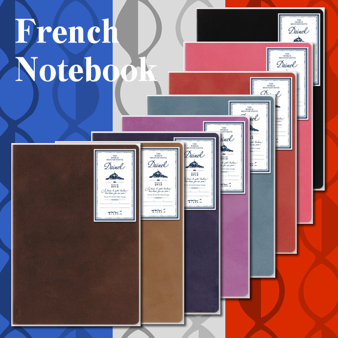 MIDORI WM notes Dainel suede notebook A5 size lined notebook