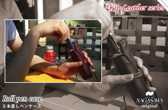 长泽神户硖尾文具系列 PenStyle 五提出硖尾 ロールペン 案例