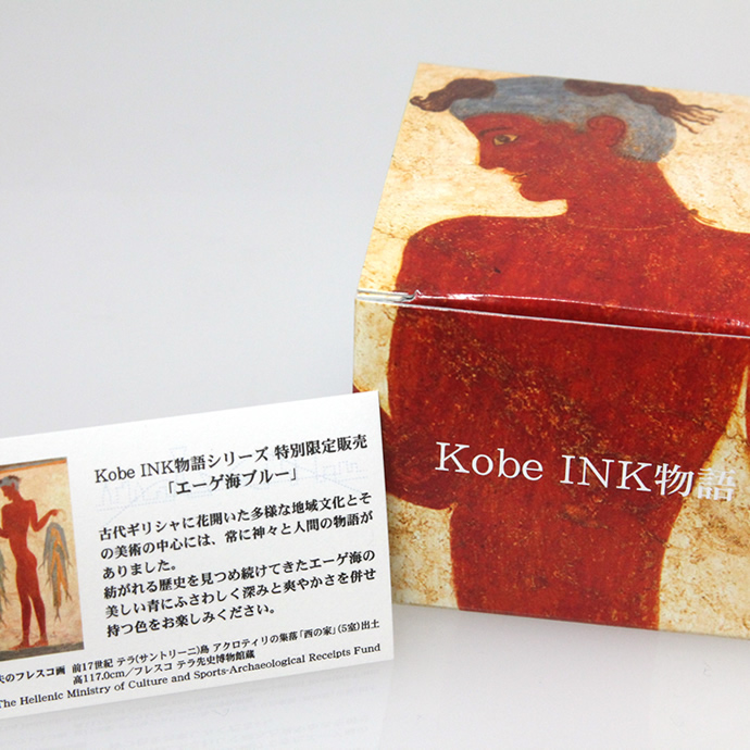 NAGASAWA Penstyle Kobe INK story temporary exhibition ancient Greece special limited sale
