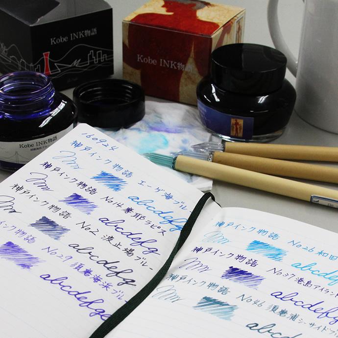 NAGASAWA Penstyle Kobe INK故事特別展古代希臘特別的有限銷售