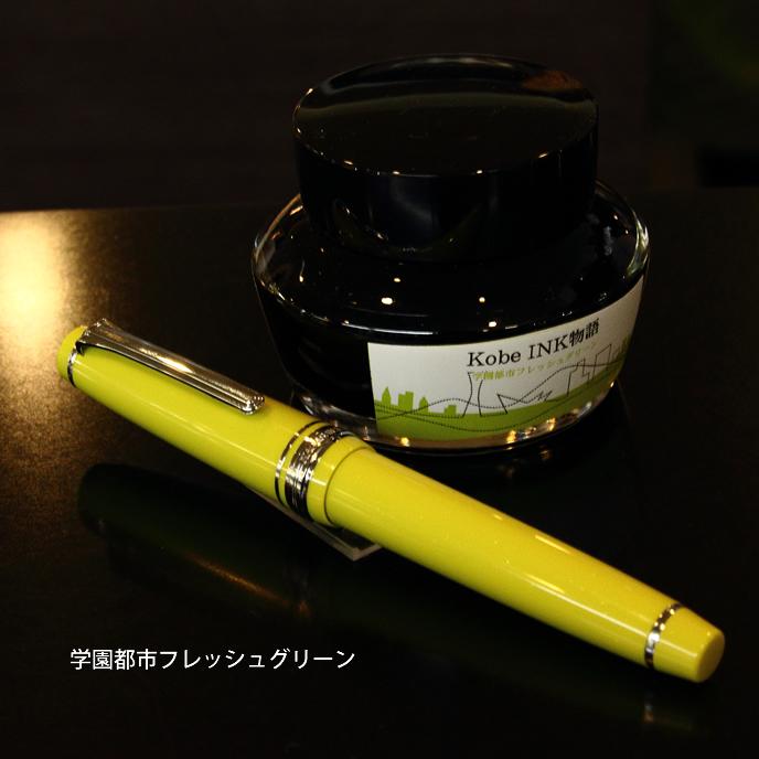 8/7 发布长泽在彩色钢笔基于 profectionargiaslim 的旁边 (长泽原进步 rim 银)。