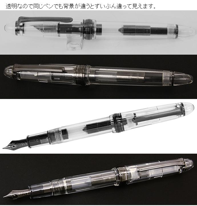 长泽原利润钢笔骨架黑色 brosque 黄金笔铑 (长泽/黑色 PROSKE)