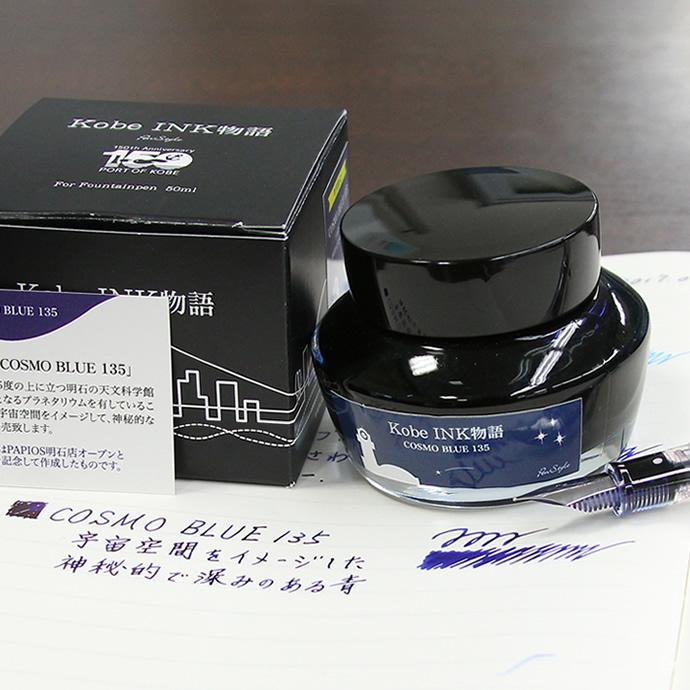 NAGASAWA PenStyle Kobe INK故事店鋪有限銷售(nagasawaorijinaru/鋼筆瓶墨水/神戶墨水故事/神戶INK故事)