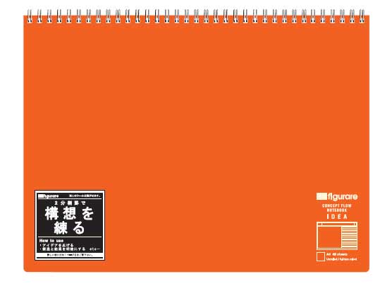 APICA 概念流筆記本頂端 f 眩光概念流筆記本 A4 大小