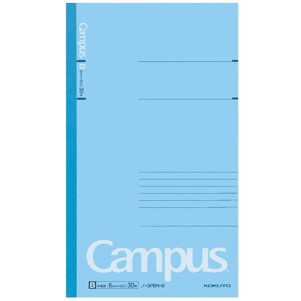 nagasawa stationery center kokuyo campus notebook slim b5 notebook