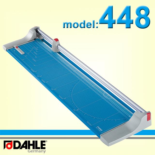 【DAHLE】ダーレ A0対応 プレミアムローラーカッター 448型 裁断幅1300mm (ゾーリンゲン/ディスクカッター/断裁機/裁断機)