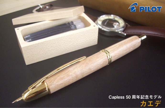 试点试点 Capless 50 周年模型无柱宏碁 AZA 宽度 F (敲钢笔 / 限量版 / 试验 / / 邮费)
