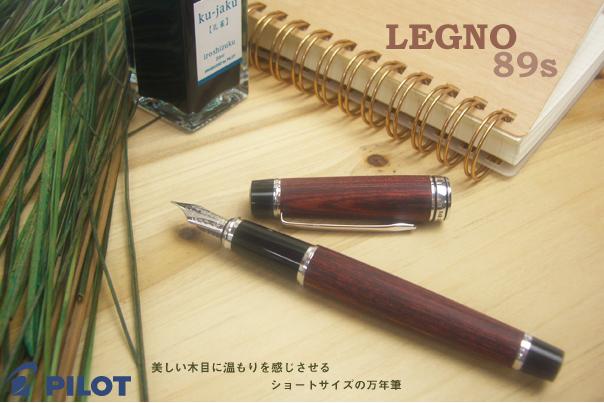 与短大小的接受 89 的钢笔钢笔莱尼奥 89 飞行员木温暖