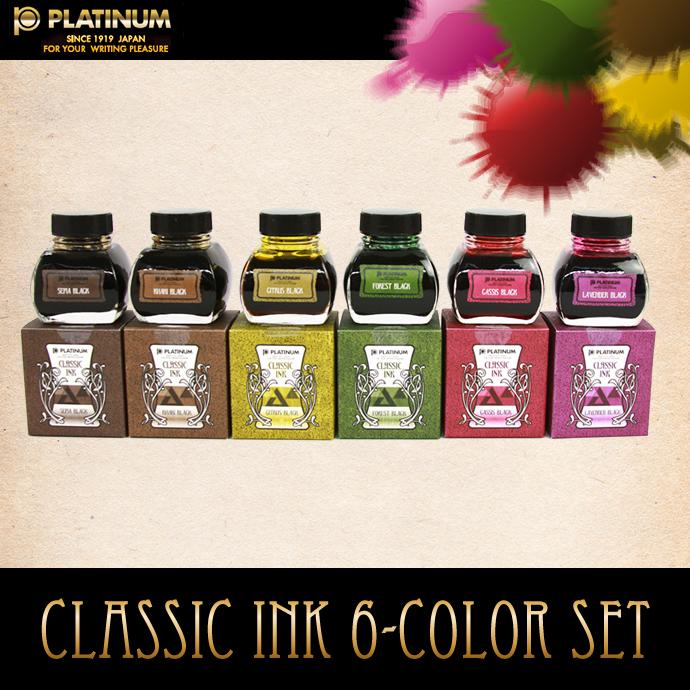 Bottle ink (PLATINUM) for the Platinum Pen classic ink six colors set fountain pen