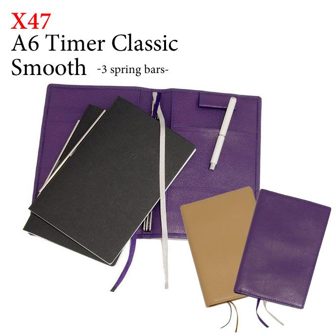 X47 A5Timer A5タイマー 牛革 クラシック スムース 363 (システム手帳/Smooth/エックス47)