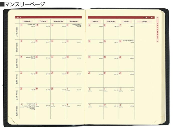 nagasawa stationery center i begin in quovadis january 2014 and