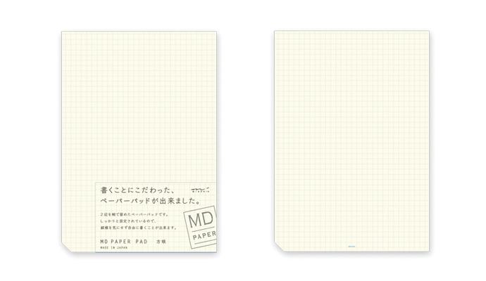 MIDORI MD 紙產品 MD 紙墊 A4 大小 (綠色)