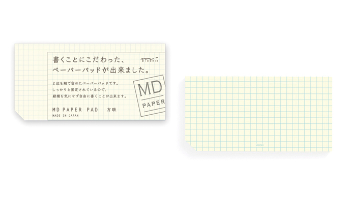 MIDORI MD paper product MD paper pad A6 slim (green)