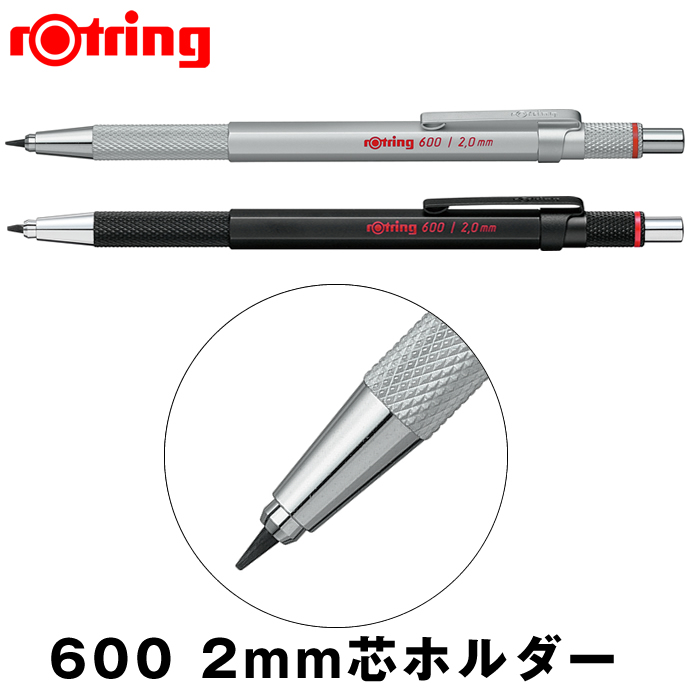 Rotring 600 mm 2 core holder black/silver (» and drawing sharp / drafting pencil)
