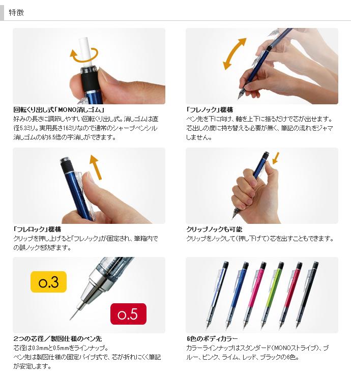 蜻蜓鉛筆單橡皮擦鉛筆專著 0.3mm/0.5mm (單聲道機械鉛筆)