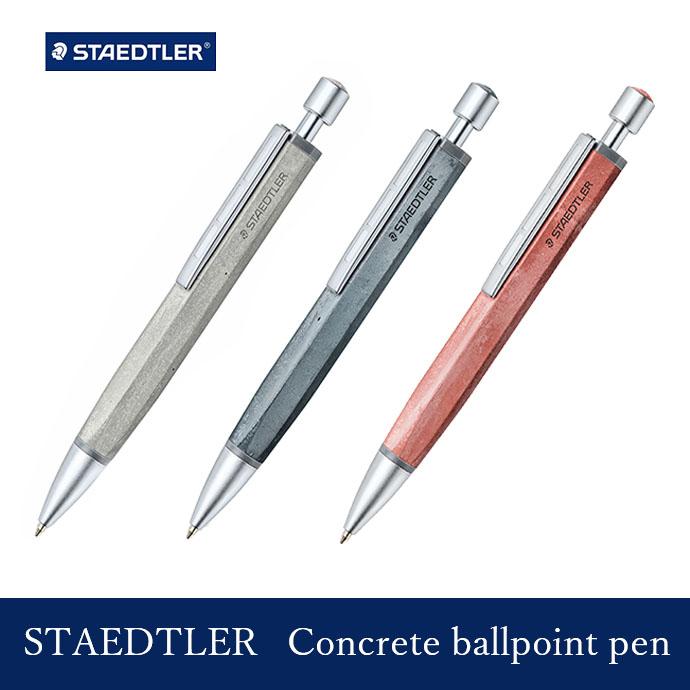 【送料お得なネコポス対応】ステッドラー コンクリート ボールペン 芯:M 441CONB コンクリート/グレイ/ブリックレッド