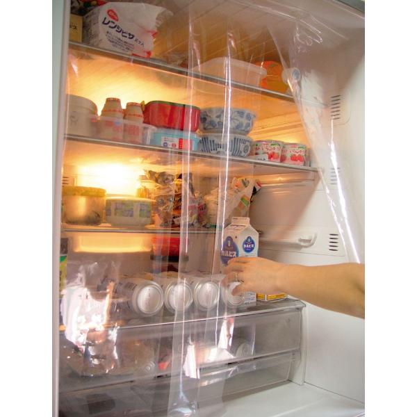 冷蔵庫 カーテン 冷蔵室用 節電 節約 【冷蔵室用カーテン No,4505】