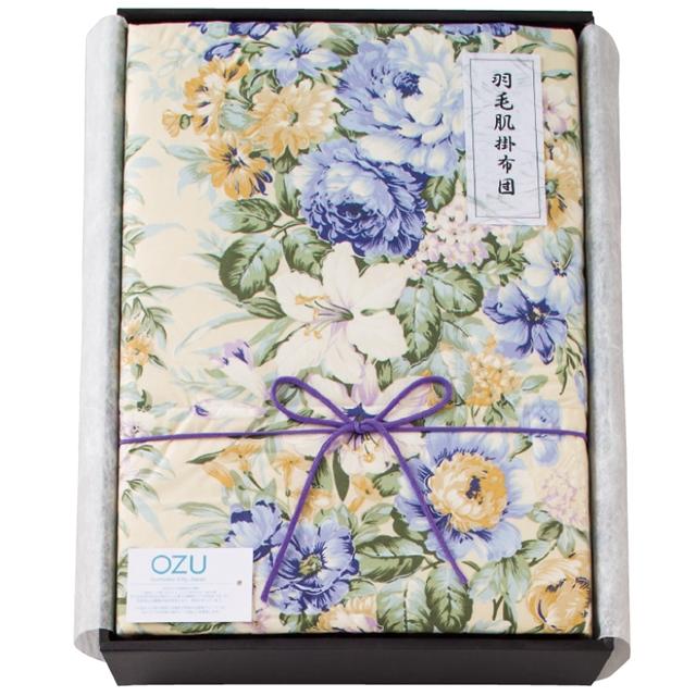 【OZU】羽毛肌布団 ブルー OZF-151