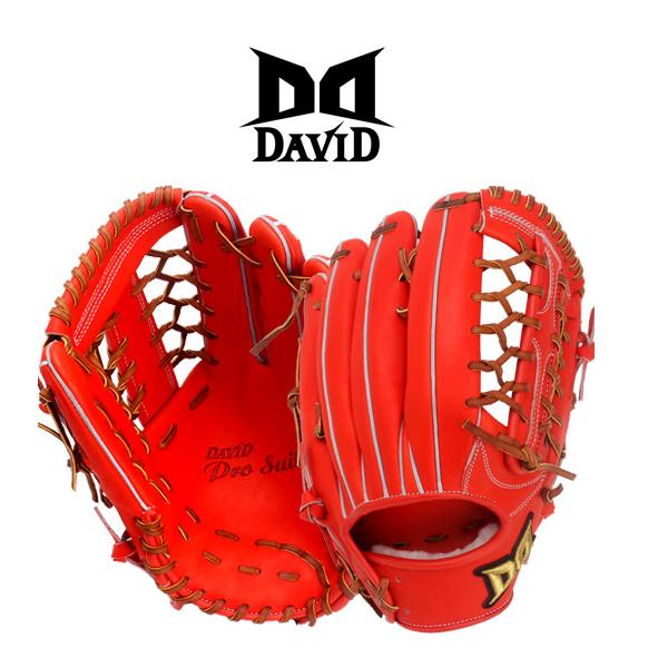 型付けサービス/ダビドスポーツ硬式野球外野手用グローブグラブ/ PRO SUIT PS G83 S(039) 外野手用(右投げ)