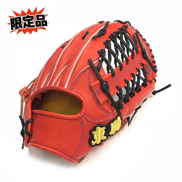 当店オススメ 硬式野球 東駒スポーツ 硬式外野手用グローブ・グラブ BuG-7Y 赤オレンジ 約32.0cm 高校野球対応