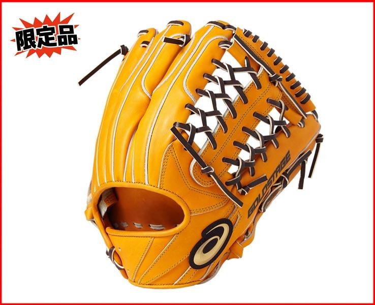 アシックス 硬式グローブ 内野手 BGH8GL(800.オレンジ×ダークブラウン) 高校野球対応モデル 天然皮革 タイプB