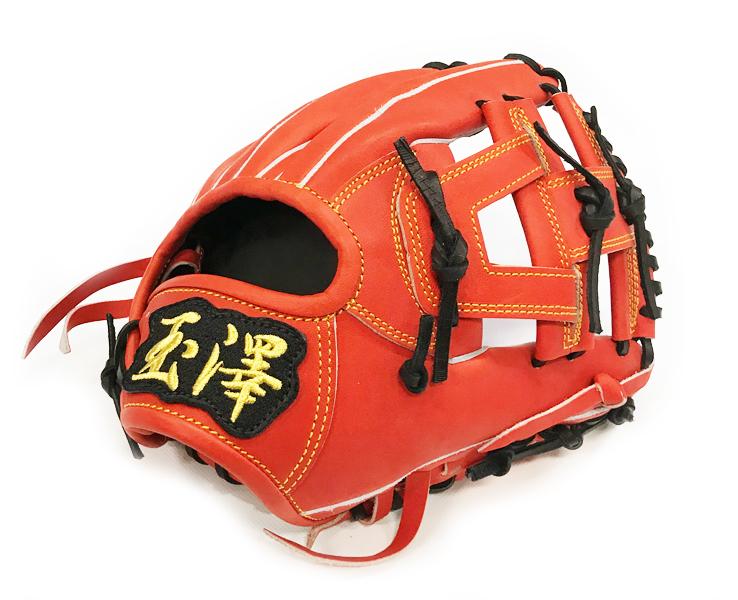玉澤 硬式グローブ 内野手用 5型 5-3 橙色 赤オレンジ 高校野球対応 右投げ
