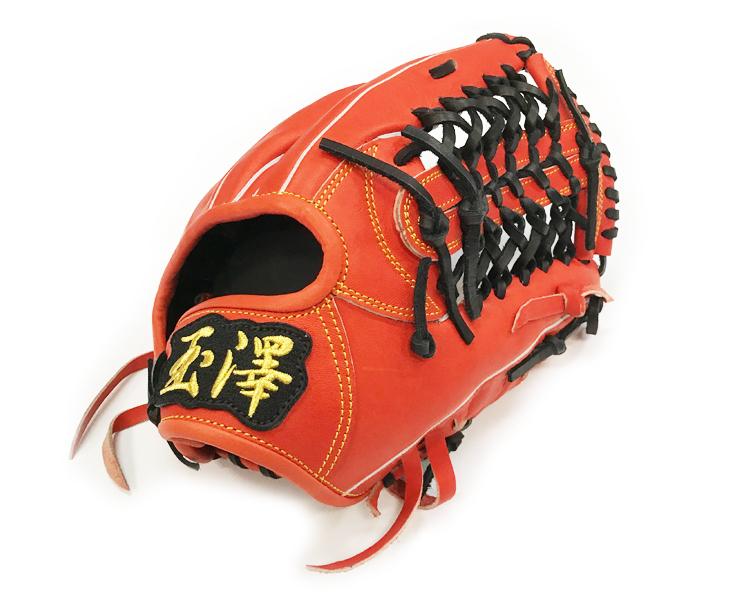 玉澤 硬式グローブ 外野手 8型 8-3 橙色 赤オレンジ 高校野球対応 右投げ