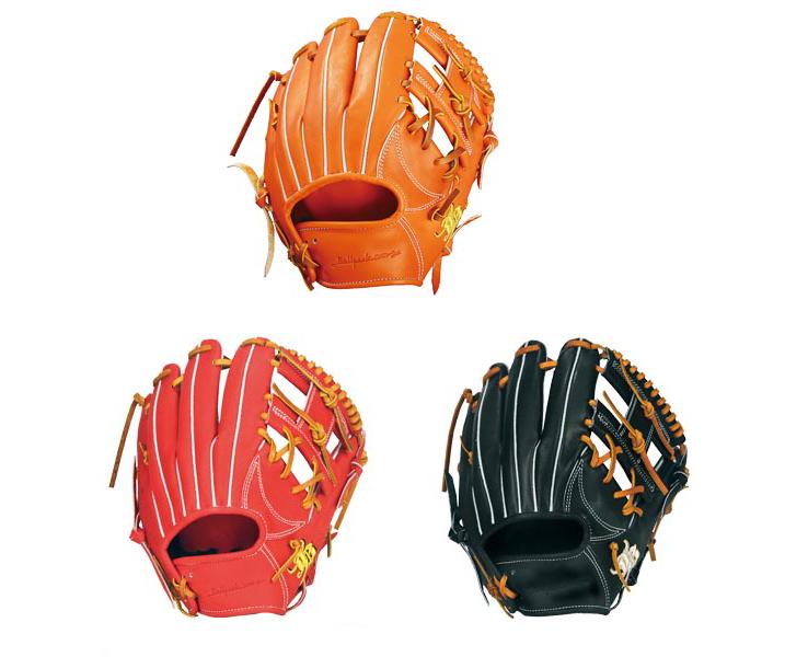和牛JB 硬式用 内野手用 JB-004S 高校野球対応 内野手小型 ボーイズリーグ指定メーカー 27.5cm