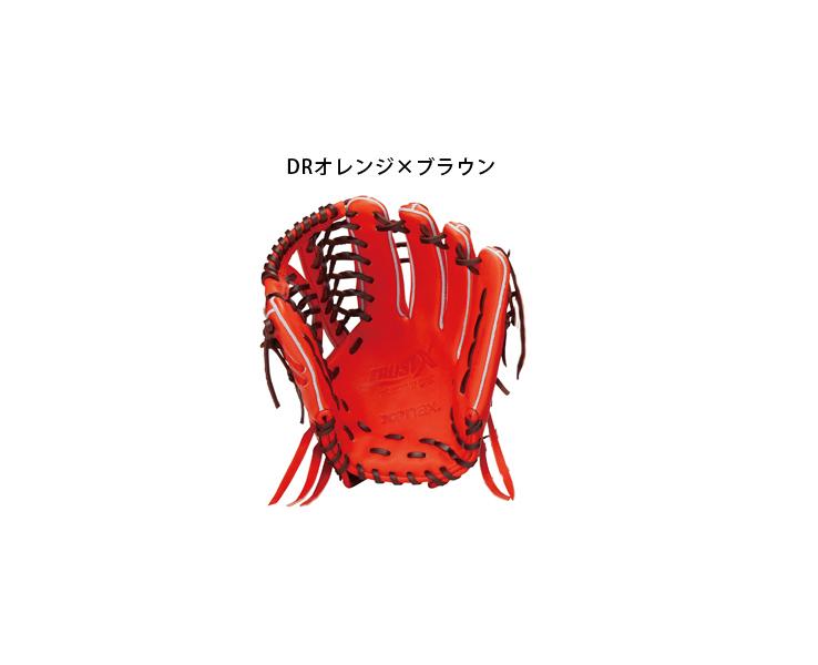 ザナックス 硬式野球 グローブ 外野手 野球 ソフトボール BHG-71219(DRオレンジ×ブラウン) 右投げ サイズ:13 高校野球対応