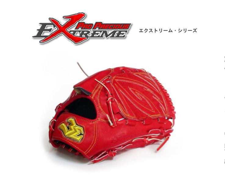 ビーイーブランド 硬式グローブ ピッチャー用グローブ エクストリームシリーズ EXBR-K211 右投げ BEBRAND 硬式 硬式野球 投手 日本製  大き目