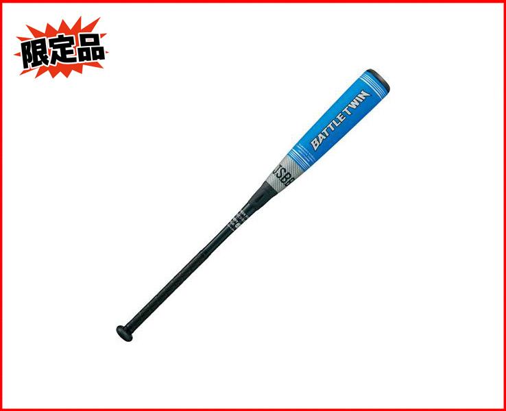 ゼット ZETT 少年野球 軟式 ジュニア バット バトルツイン BCT70978.80 トップバランス J号対応