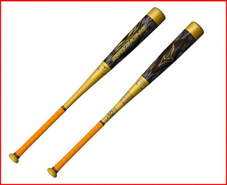 ミズノ 軟式野球 バット ビヨンドマックスギガキング 1CJBR14484(50.ゴールド) 84cm730g平均 ミドルバランス 専用ケース付き