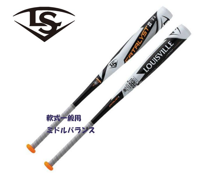 カタリスト ルイスビルスラッガー JRB19M 軟式一般野球 カタリストT 84cm680g平均 ミドルバランス シルバー×ブラック
