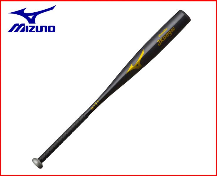 ミズノ mizuno 金属バット 硬式バット Jコング02 1CJMH11683(09.ブラック) ミドルバランス 900g以上