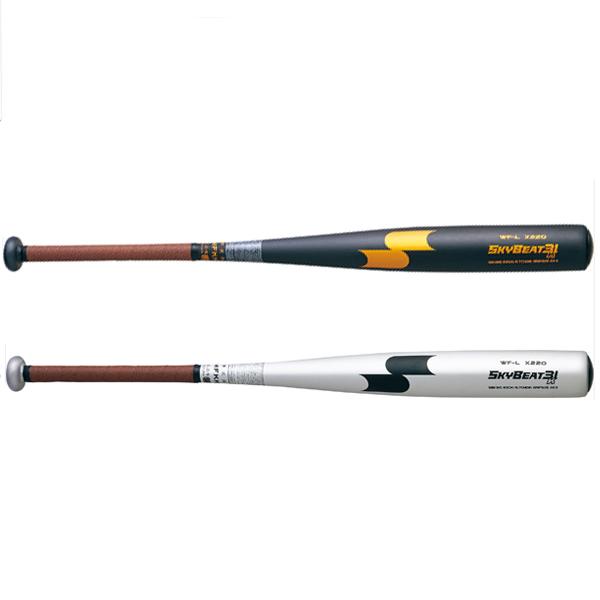 SSKエスエスケイ/高校野球対応金属製バット/スカイビート31K WF-L SBK3115(90.ブラック・95.シルバー) オールラウンドバランス