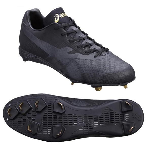 アシックス 野球・ベースボール ゴールドステージ 金具スパイク スピードアクセル SL 金属スパイク シューズ 野手 SFS301 ブラック 高校野球対応