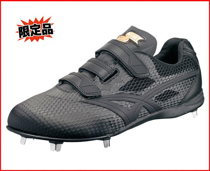 SSK 金具スパイク3本交互ベルト式 限定モデル ESF3006 ブラック 高校野球対応モデル