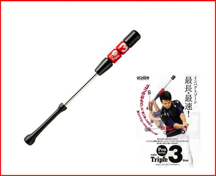 野球 トリプルスリー トレーニングバット ソフトボール TR380G 80cm930g平均 レッド