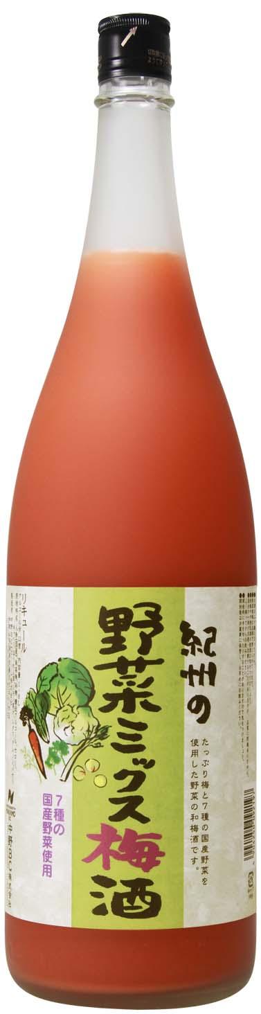 紀州の野菜ミックス梅酒 1.8L 送料無料お手入れ要らず 新品未使用正規品