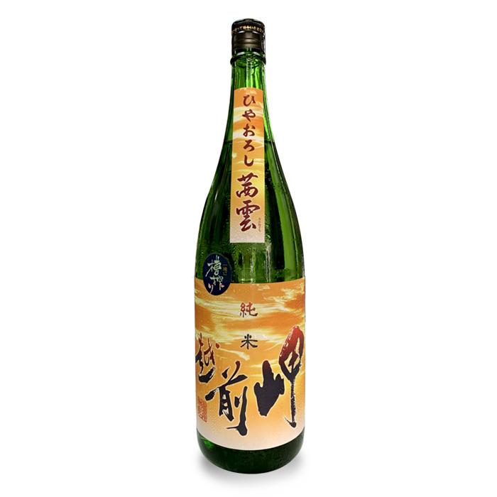 テレビで話題 越前岬 純米ひやおろし茜雲 発売モデル 1.8L