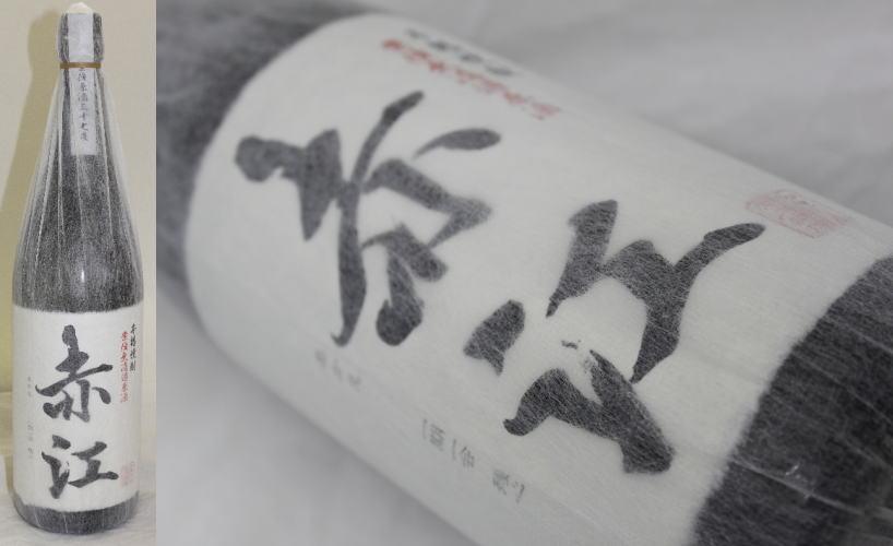 アウトレット 信憑 宮崎県落合醸造場 赤江原酒1.8L
