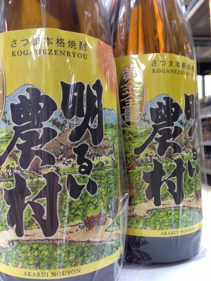数量限定アウトレット最安価格 黄金千貫全量 日本産 明るい農村 1.8L 限定品
