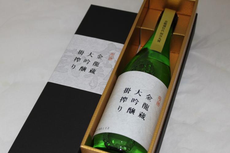 宮城県 金龍 結婚祝い 大吟醸 店舗 掛搾り 720ml