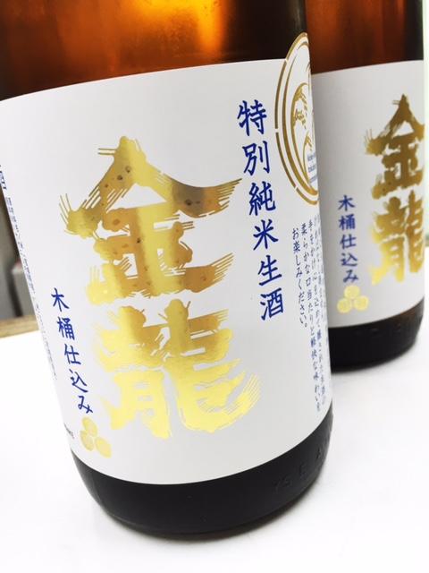 驚きの値段 特別純米生酒 金龍 ※要冷蔵 1.8L SALE開催中