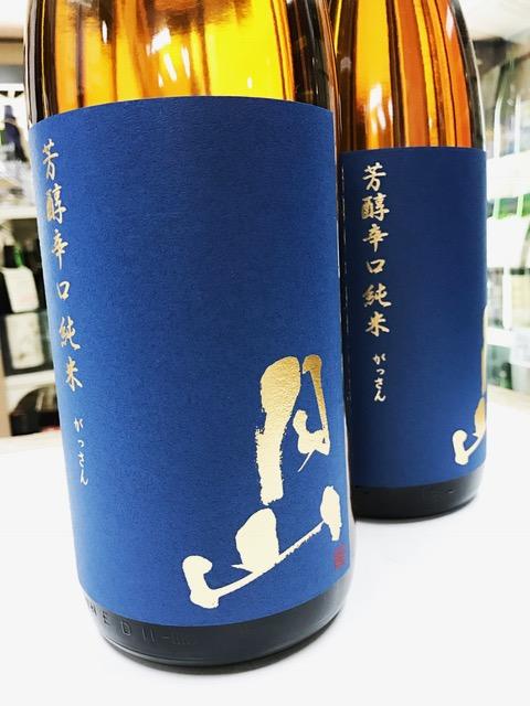 島根県 待望 日本未発売 月山 芳醇辛口純米1.8L
