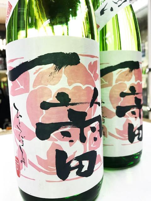 ファッション通販 高知県 お歳暮 司牡丹 一蕾 1.8L 純米吟醸