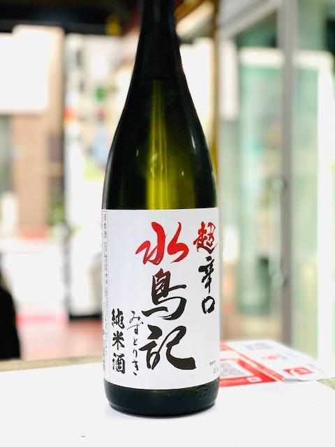 公式サイト 宮城県 正規逆輸入品 水鳥記 1.8L 超辛口純米酒