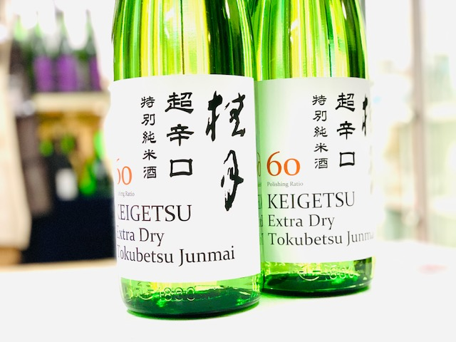 高知県 全品送料無料 桂月 売店 超辛口特別純米 1.8L 土佐酒造